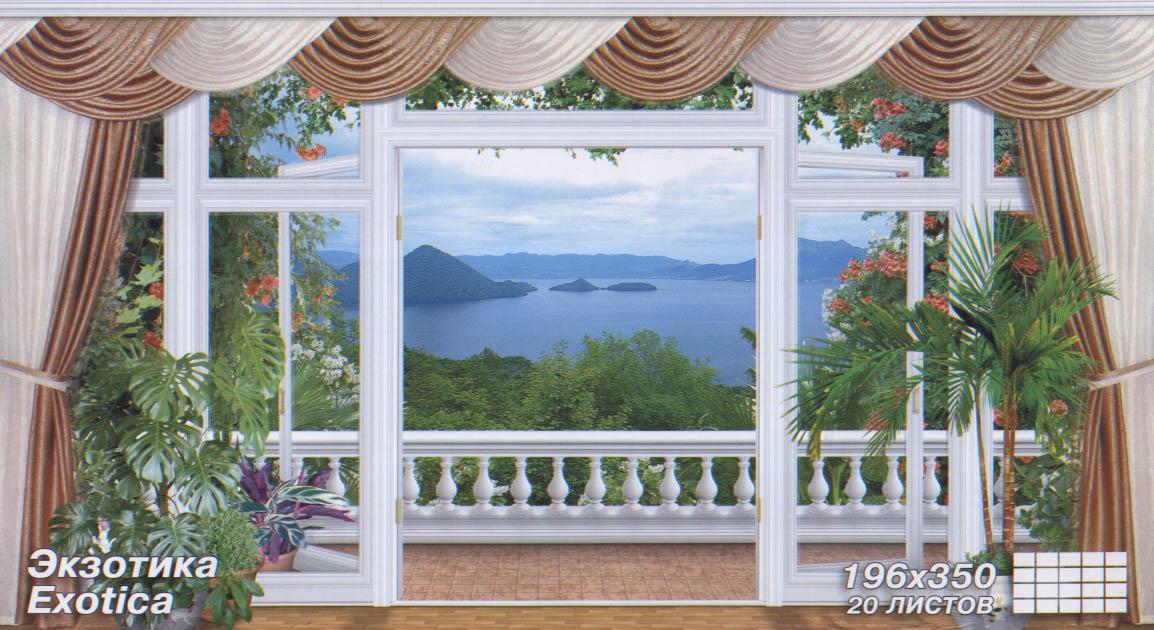 Фотообои экзотика - террасы, арки, окна, купить в интернет м.