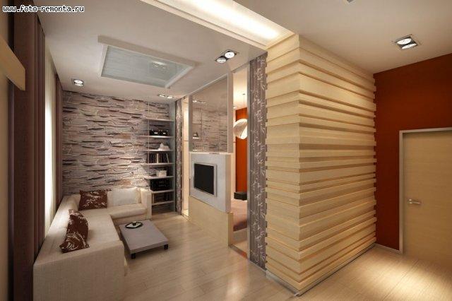 Дизайн зала с прихожей